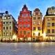 Весенние ноты Прибалтики Вильнюс, Рига, Стокгольм, Таллин
