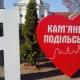 Каменец-Подольский + Хотин по АКЦИИ 20-22.04
